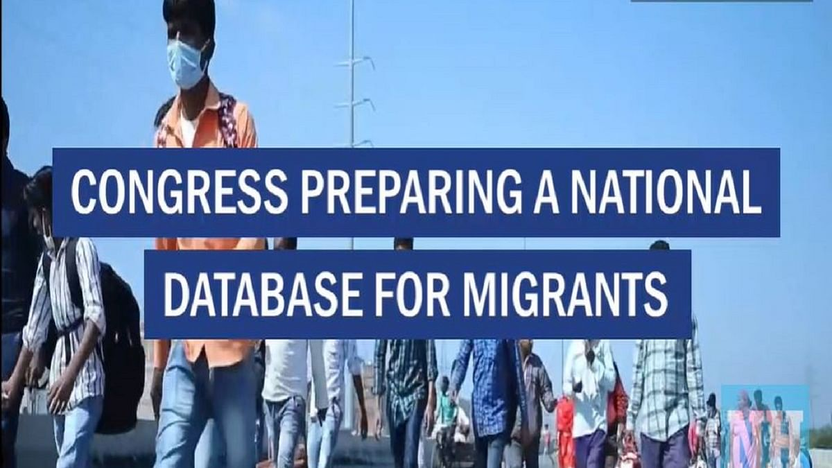 Congress preparing a national database for migrants