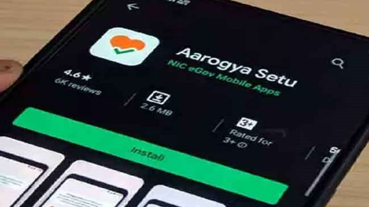 MIT downgrades Arogya Setu App rating  to 1 out of 5  for collecting more data than required