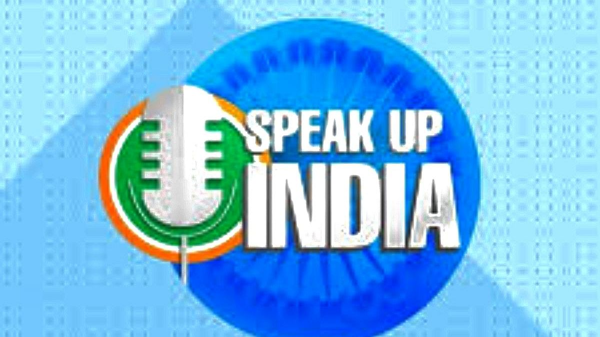 Speak up India: With NYAY in mind, Congress launches massive online attack on Modi govt