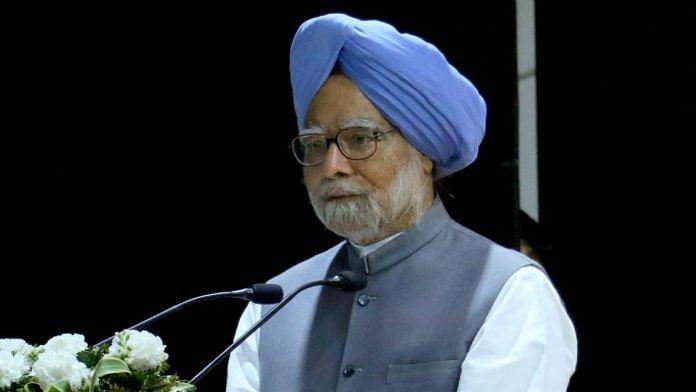 Former Prime Minister and Economist Dr Manmohan Singh