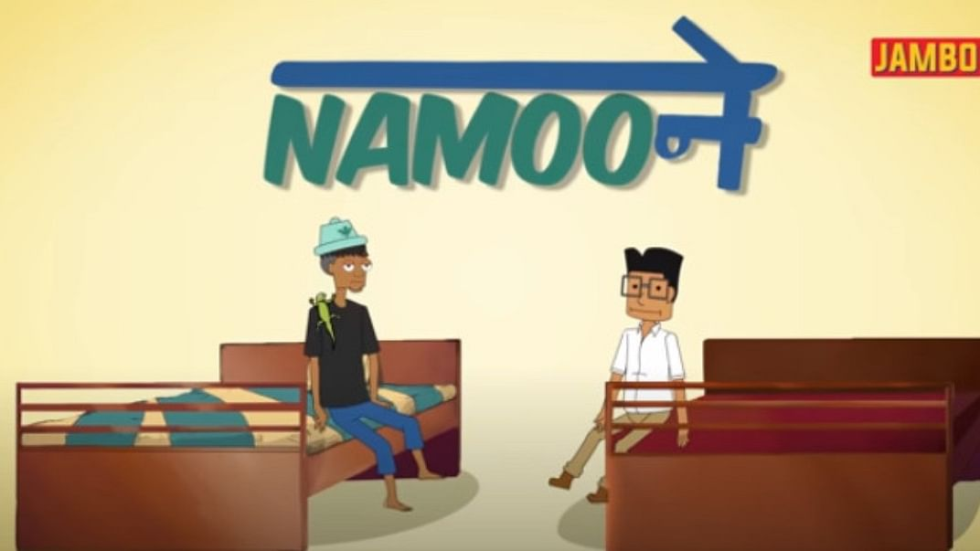 Now 1st web-series for young adults 'Namooney' available at new desi-animation channel Jambo on YouTube