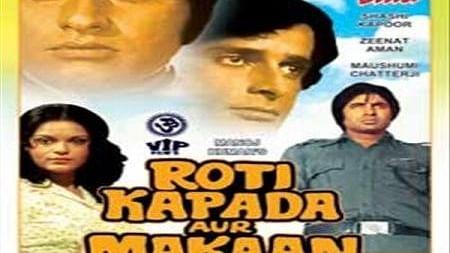 Lockdown Classic: Roti Kapada Aur Makaan
