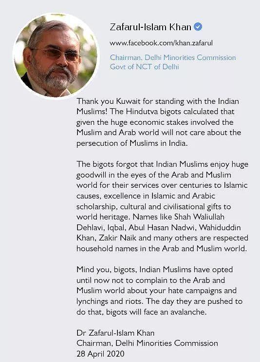 Zafarul Islam booked for sedition
