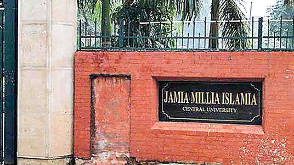 Jamia improves Round University Ranking rankings, now ranked 538 worldwide