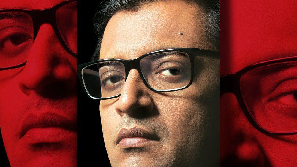 Republic TV chief Arnab Goswami paid 'lakhs of rupees' to ex-BARC CEO to increase TRP ratings: Remand report