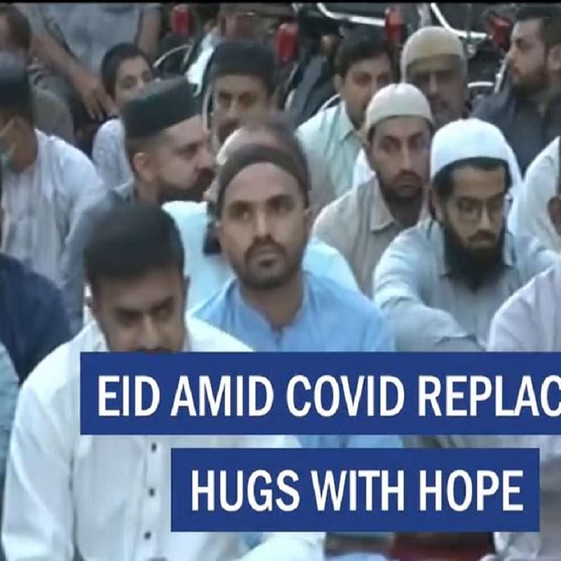 Eid amid COVID replaces hugs with hope
