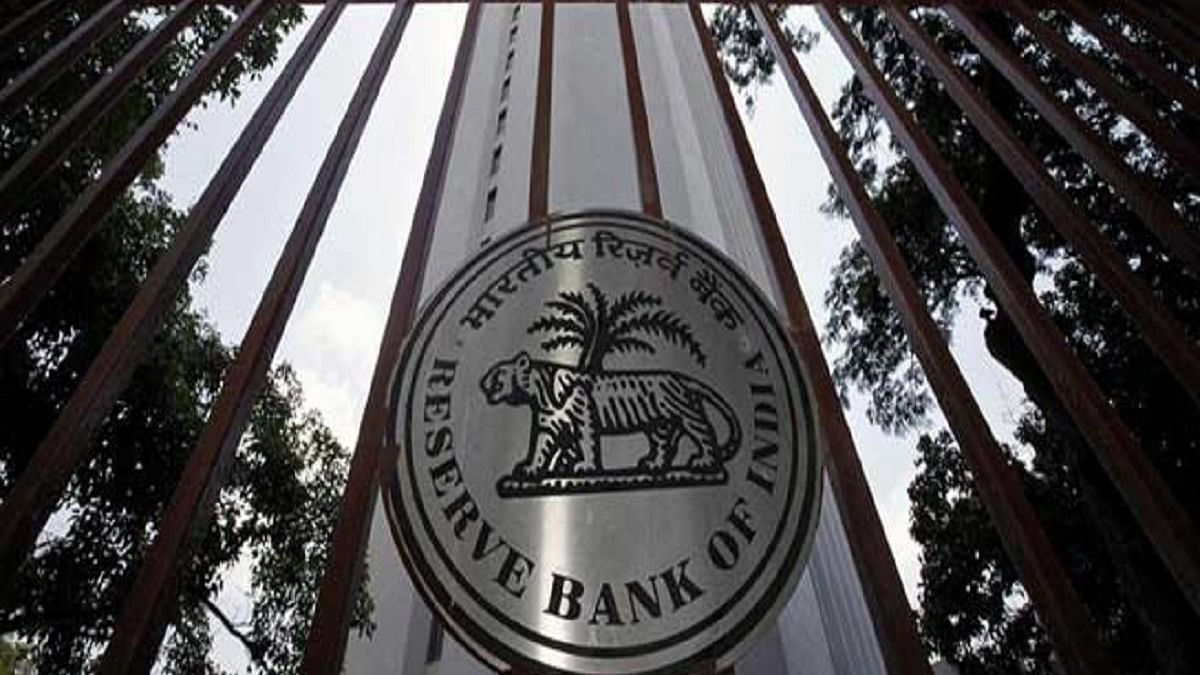 RBI Board approves transfer of Rs 99,122 cr as surplus to government
