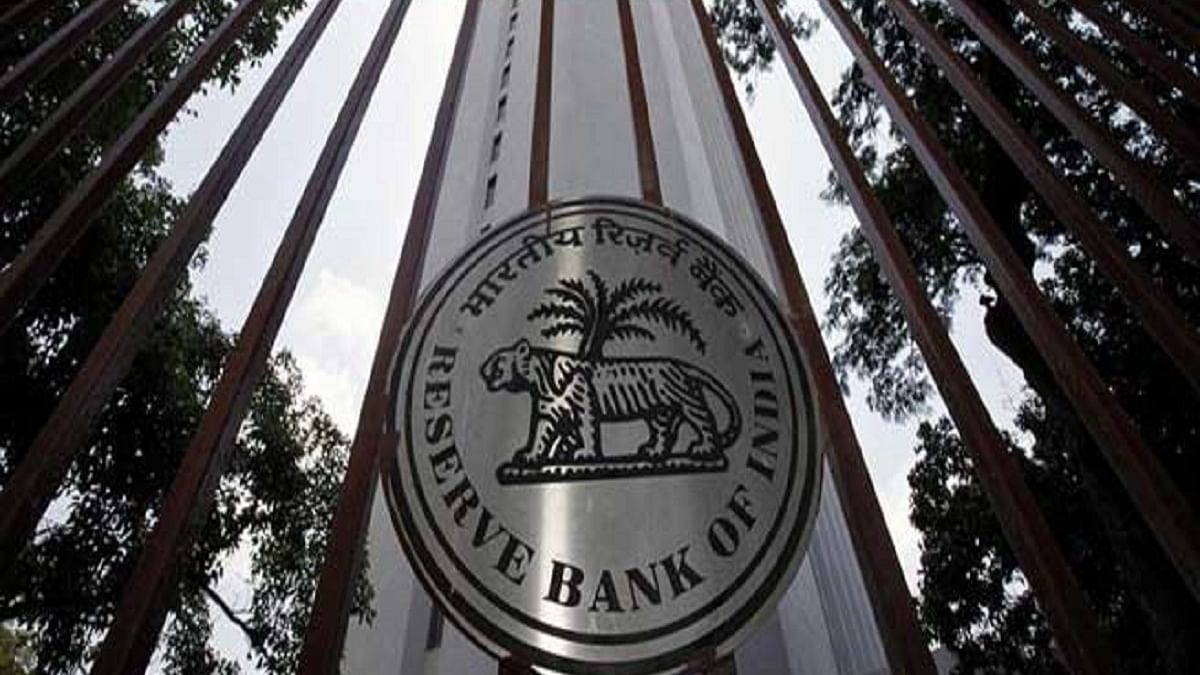 RBI (Photo Courtesy: PTI)