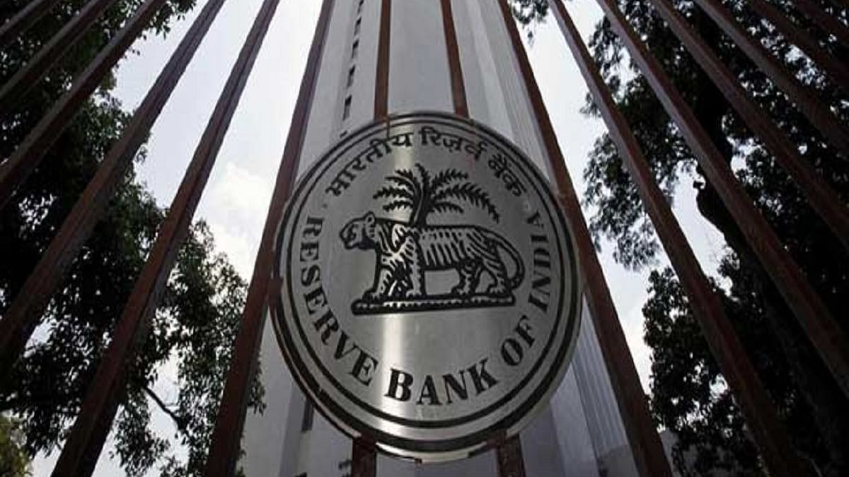 Government seeking dilution of inflation targeting mechanism by RBI
