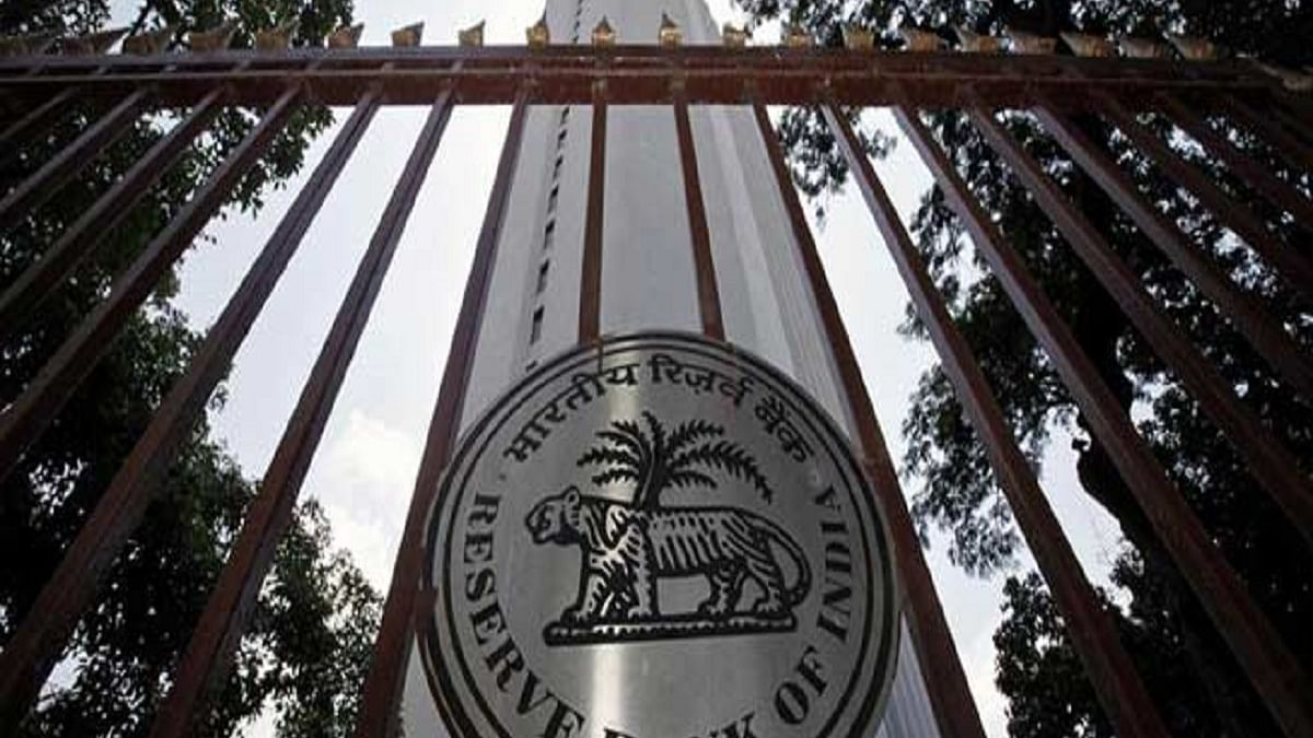 RBI licensing policy favours the private sector under the Modi regime