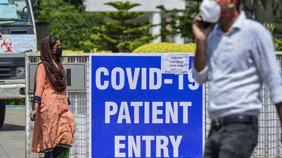 Mobile phones banned in COVID hospitals in Uttar Pradesh