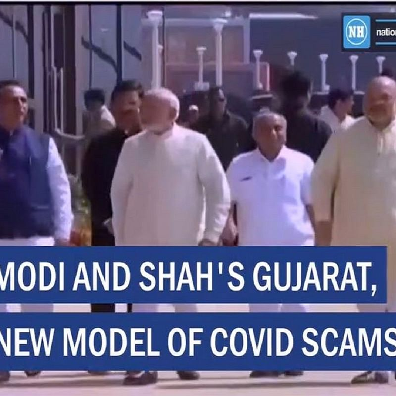 Modi and Shah's Gujarat, a new model of COVID scams