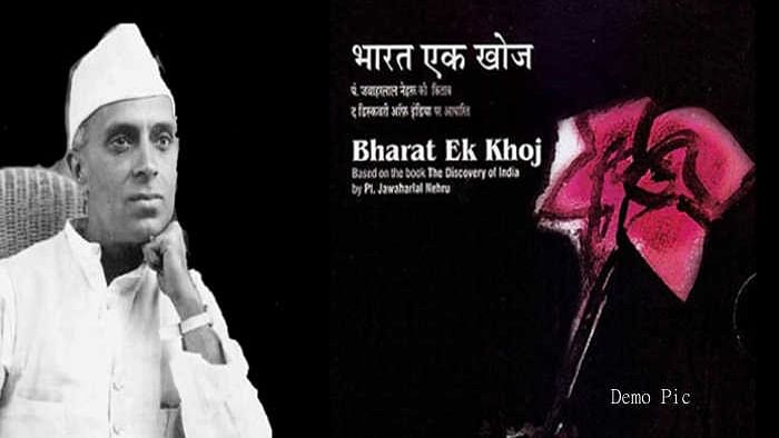 "When will Prasar Bharti allow telecast of ""Bharat Ek Khoj""?"
