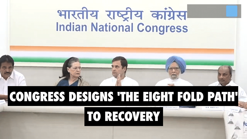 Congress designs 'the eight fold path' to recovery