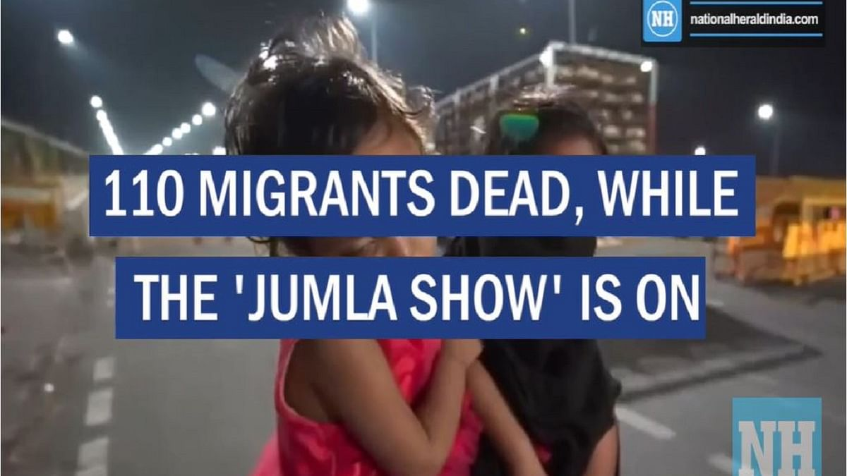 110 migrants dead, while the 'jumla show' is on