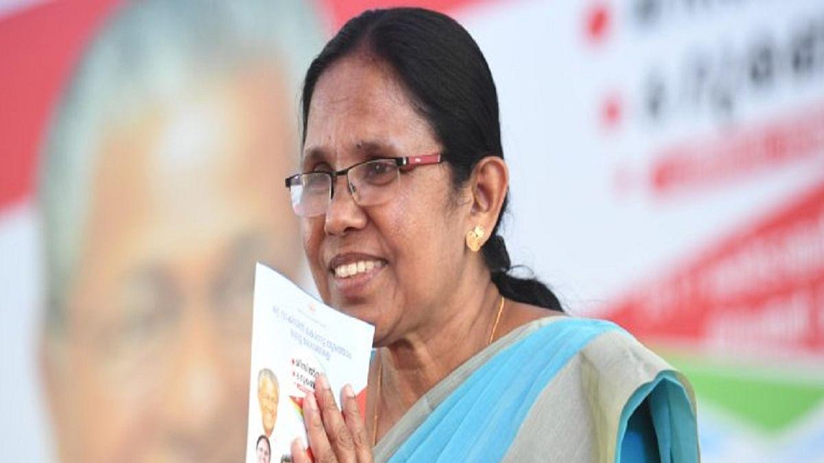 Former Health Minister of Kerala, KK Shailaja