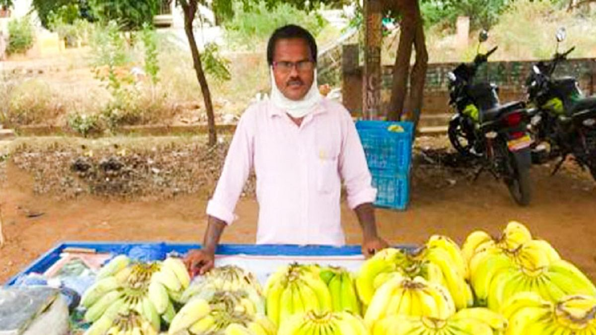 Forced to sell bananas, jobless AP teacher gets succour from ex-students