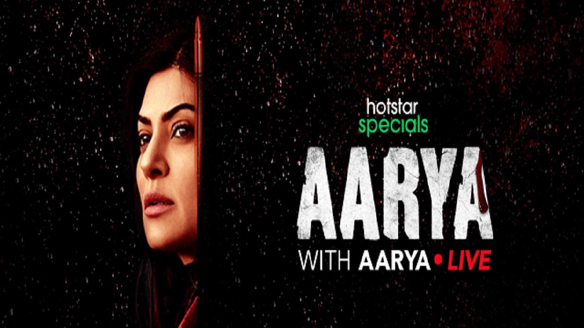 'Aarya' is Ram Madhvani-Sushmita's ode to feminine rage