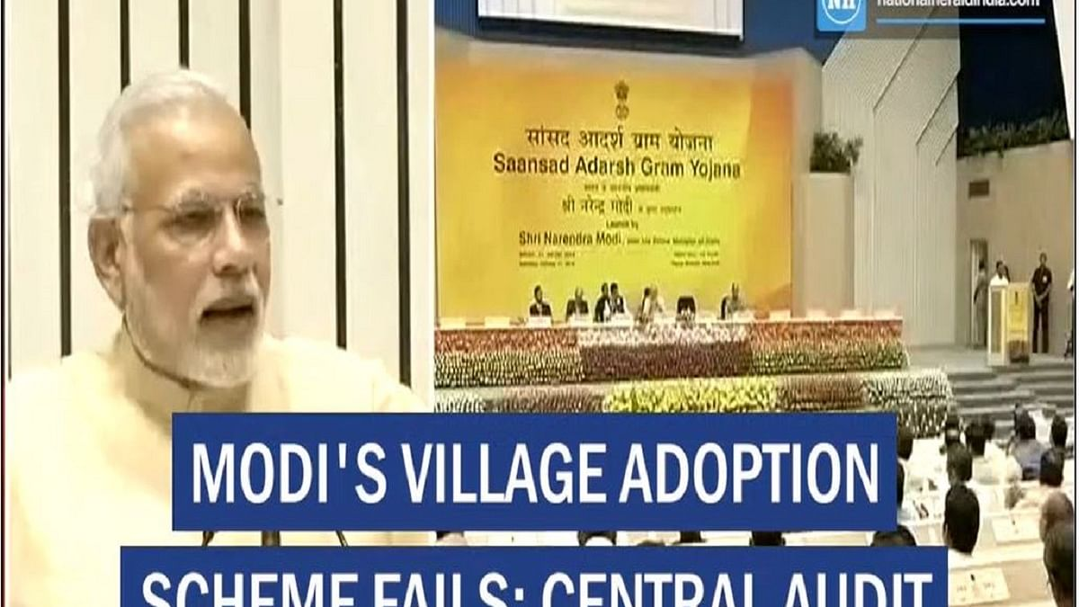 Modi's village adoption scheme fails: Central audit
