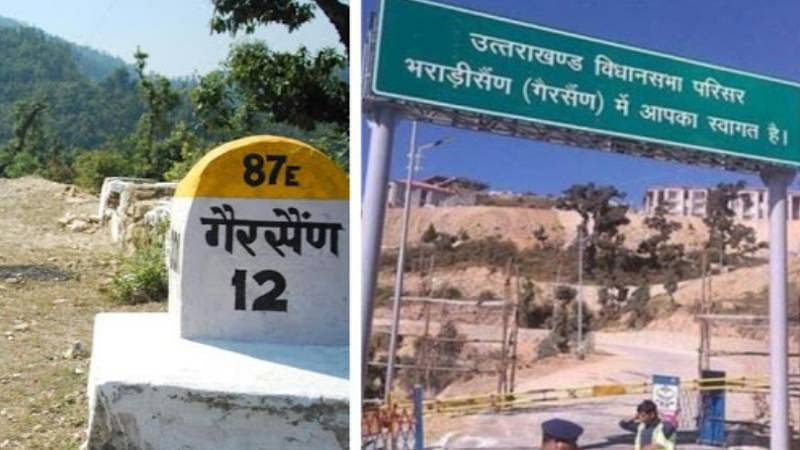 Gairsain now becomes summer capital of Uttarakhand