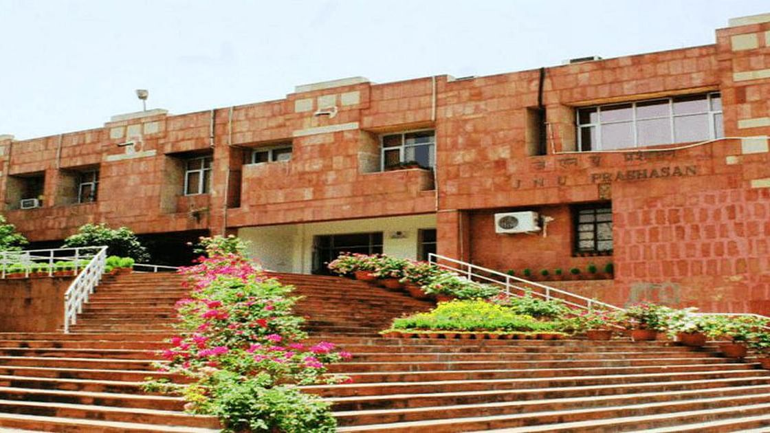 JNU ranked among top three universities in HRD Ministry's annual ranking