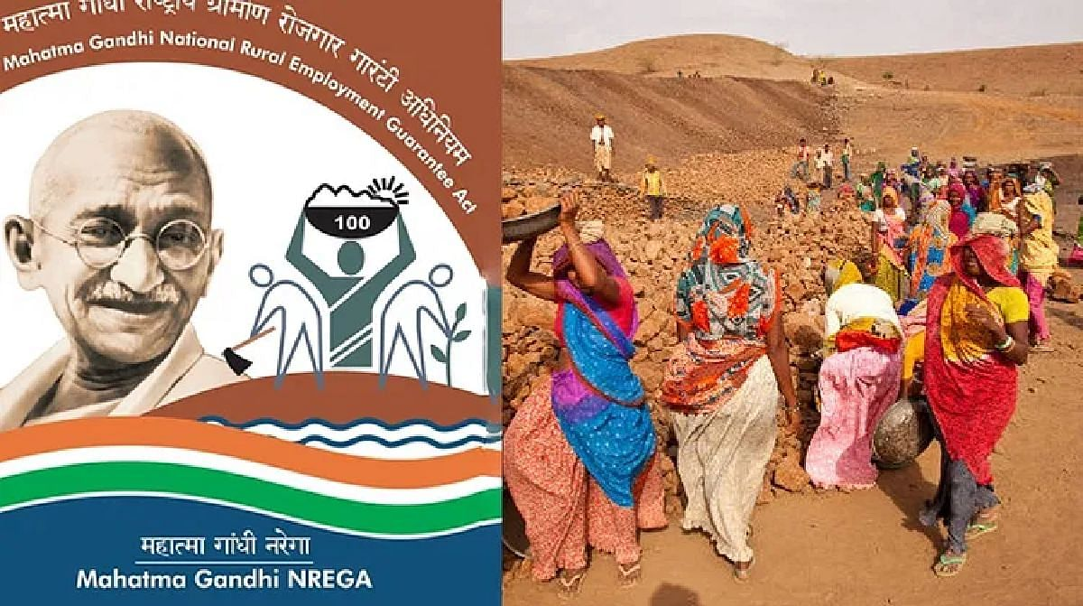 Over 70 per cent of Modi govt's MGNREGA budgetary allocation for FY 2021-22 exhausted within five months