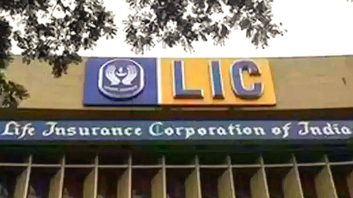 Modi govt's move to disinvest in LIC may well end up destroying the bluechip public sector company