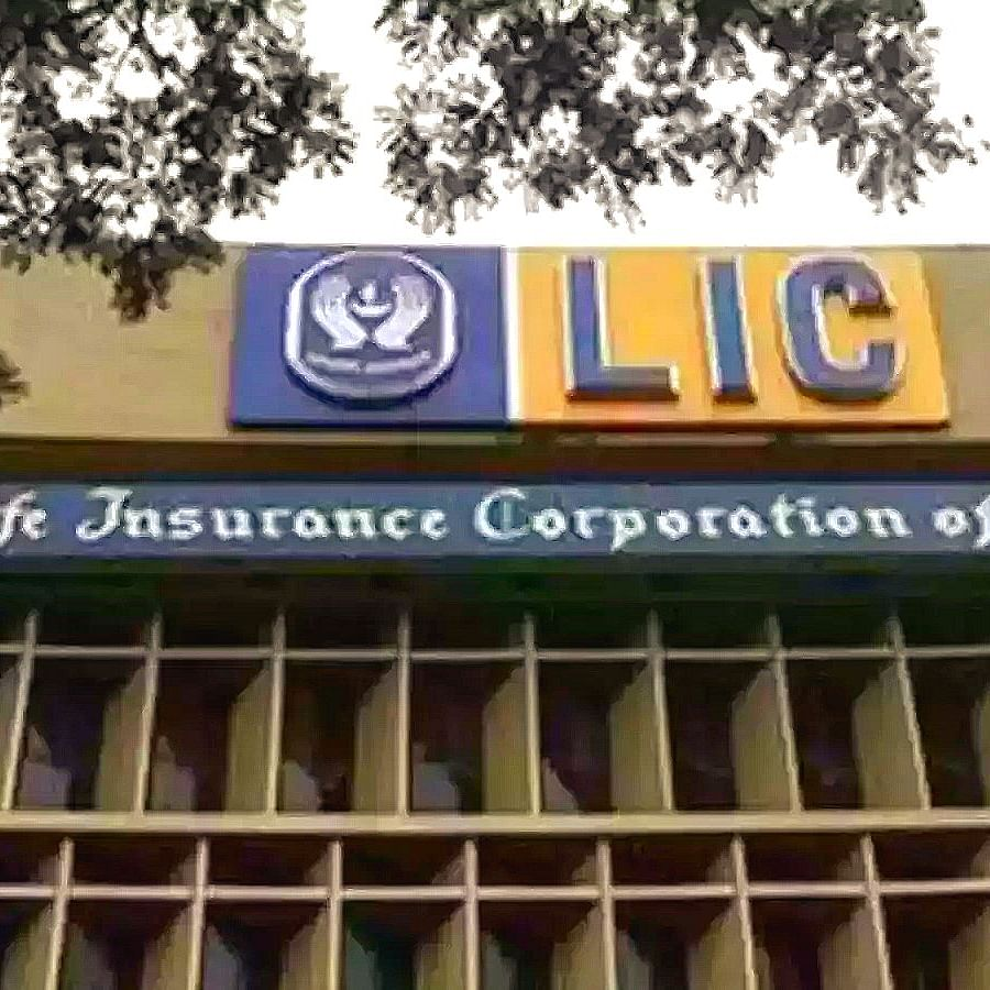 Disinvestment in LIC go against Atmanirbhar Bharat: LIC employees federation