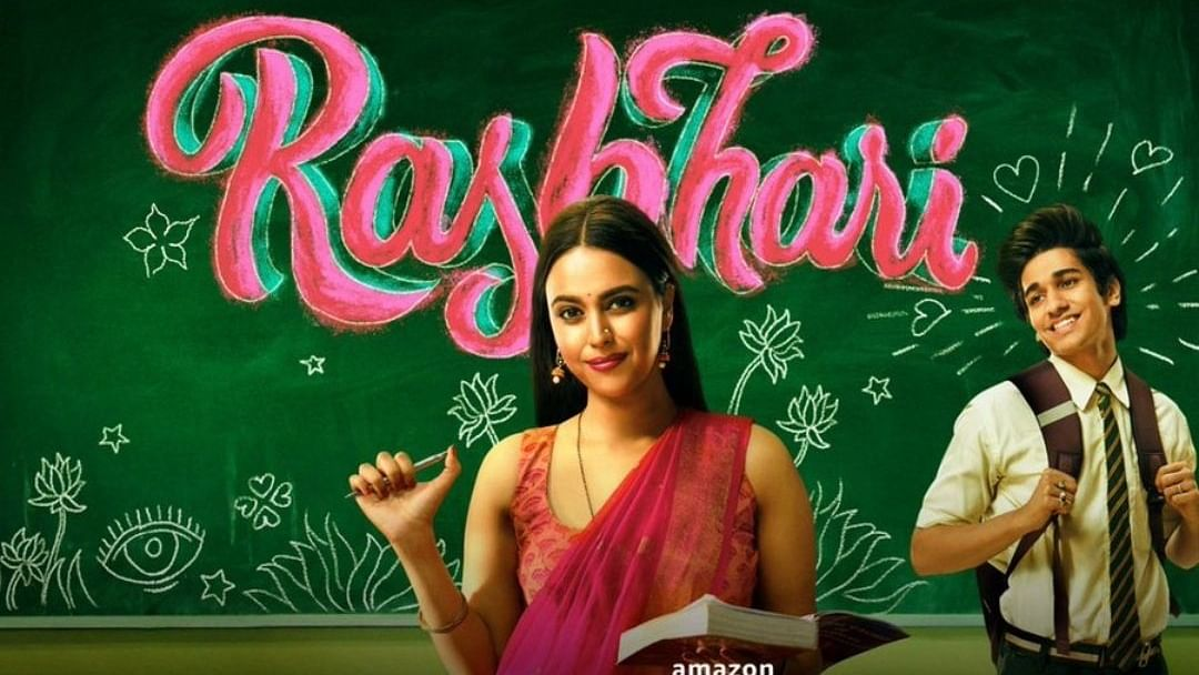 'Rasbhari' is a delightful romp into sexual awakening