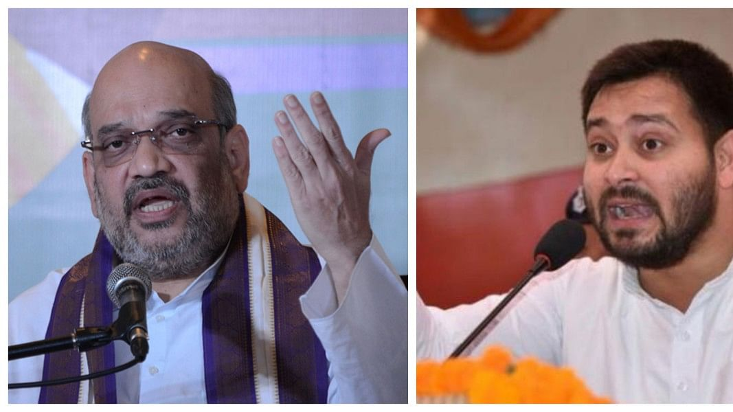 Amit Shah's Bihar rally amid 'crisis of the century' nothing but 'political vulturism': Tejashwi Yadav