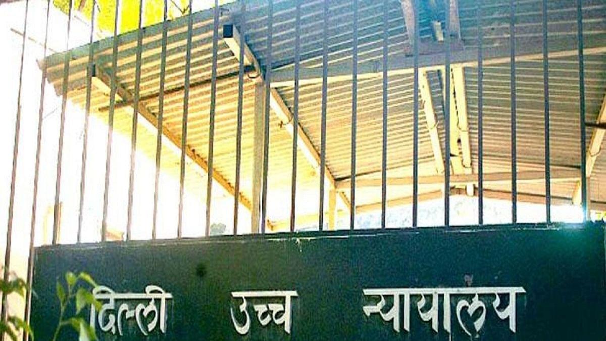 Delhi HC seeks response from police on Ishrat Jahan's plea
