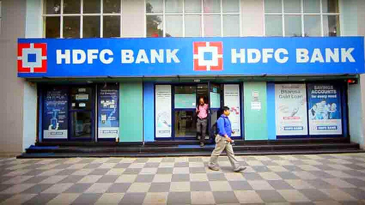 HDFC Bank's Q1FY21 net profit up 20% to ₹ 6,658 cr