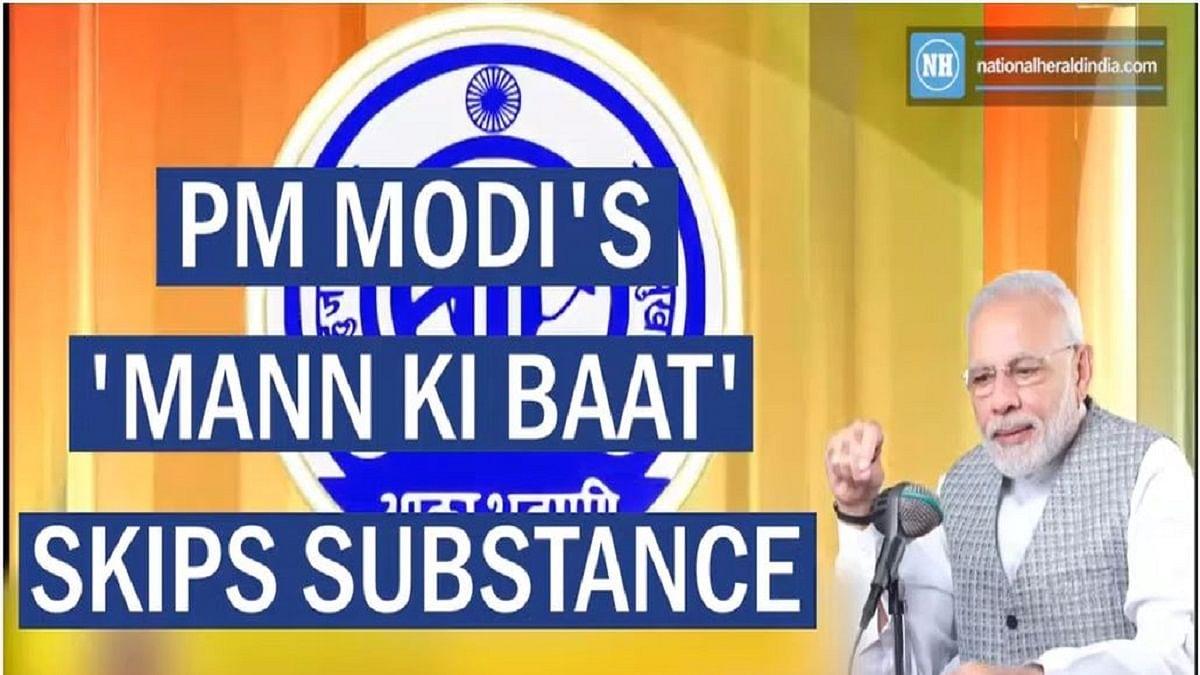 PM Modi's 'Mann Ki Baat' Skips Substance