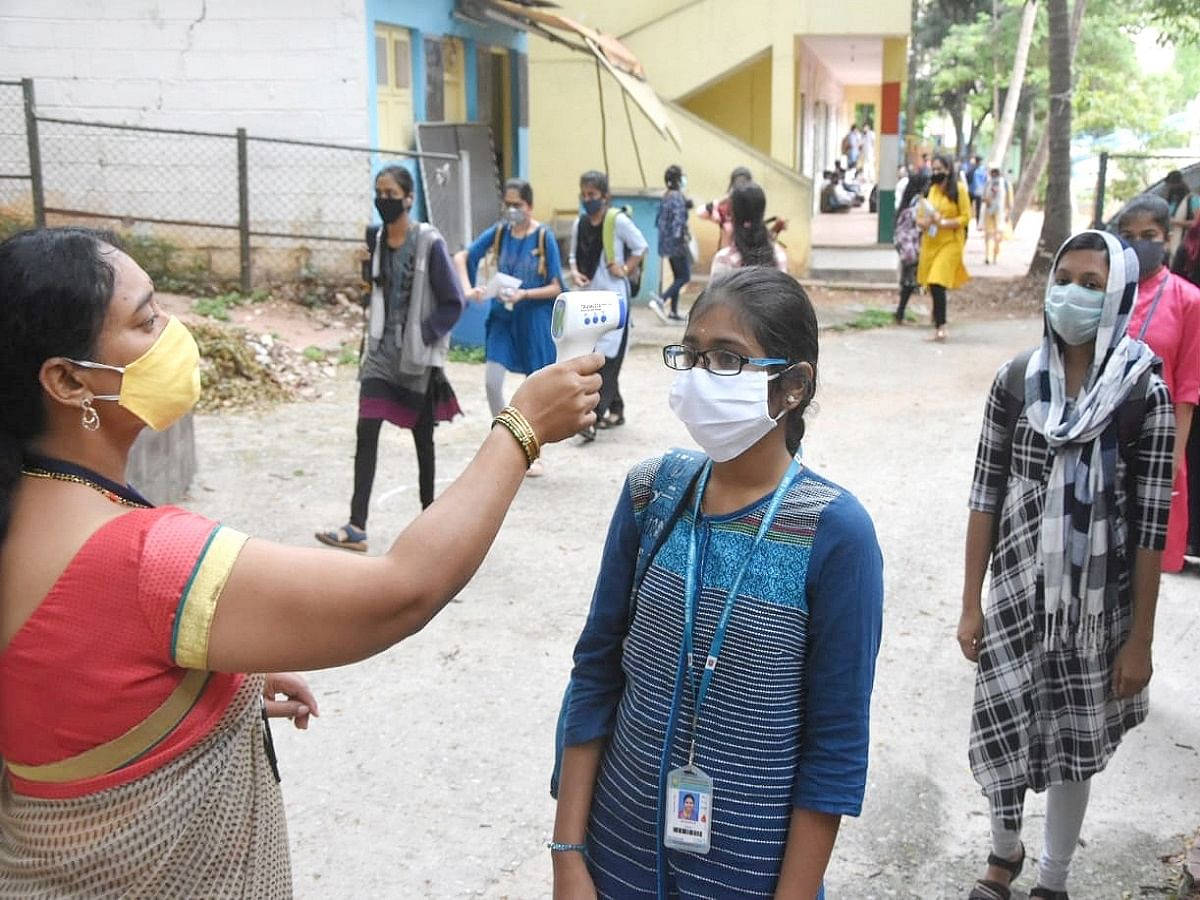 LIVE News Updates: Schools to reopen soon for classes 1 to 5 in Karnataka, says CM