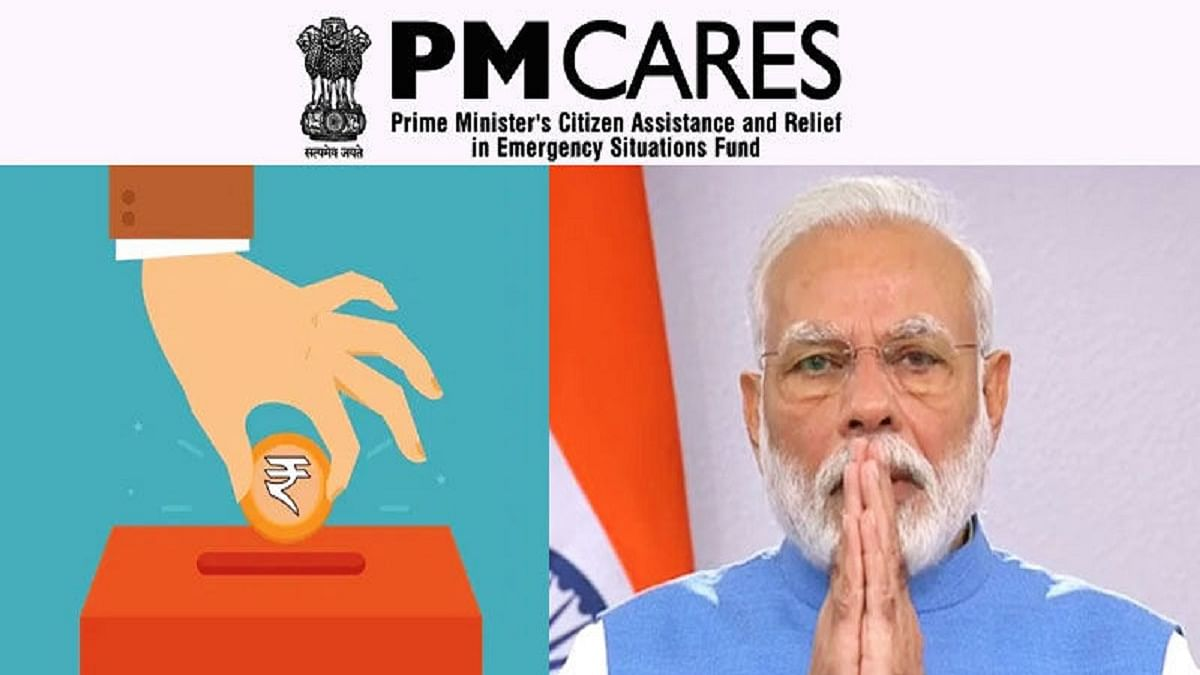 New twist in PM Cares Fund tale: It's controlled by govt but doesn't fall under RTI