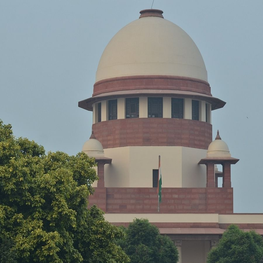 Supreme Court of India (Photo Courtesy: IANS)