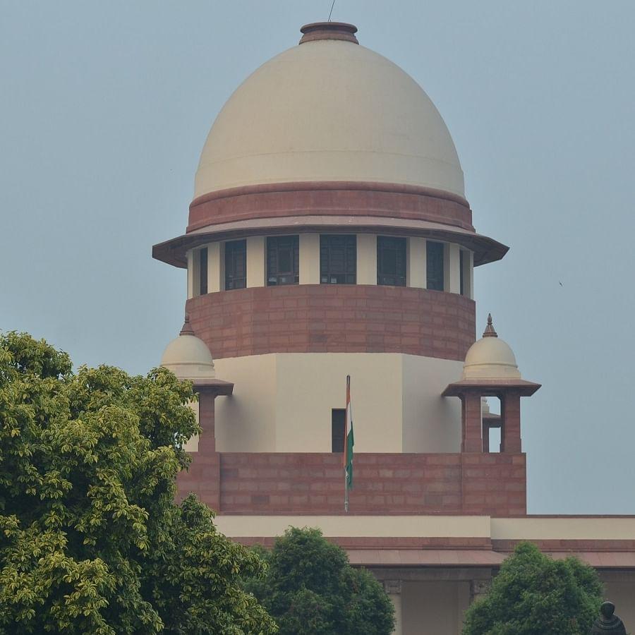 Supreme Court of India (Photo Courtesy: IANS)