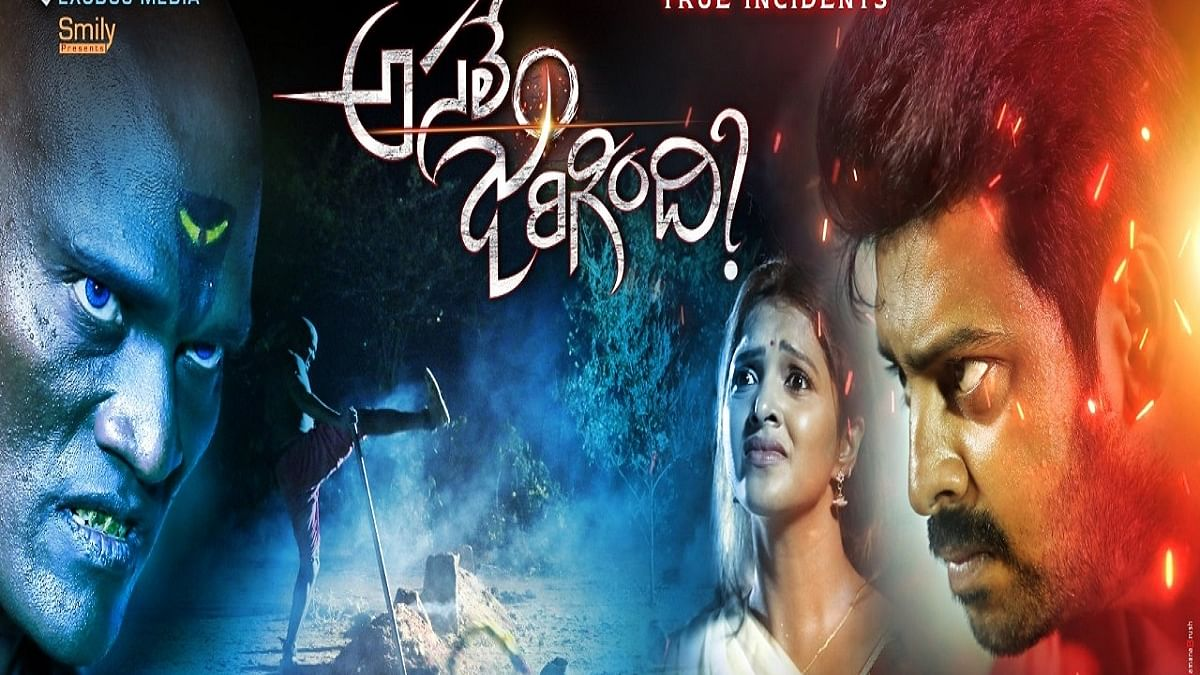 Small budget Tollywood movies making most of OTT during COVID crisis
