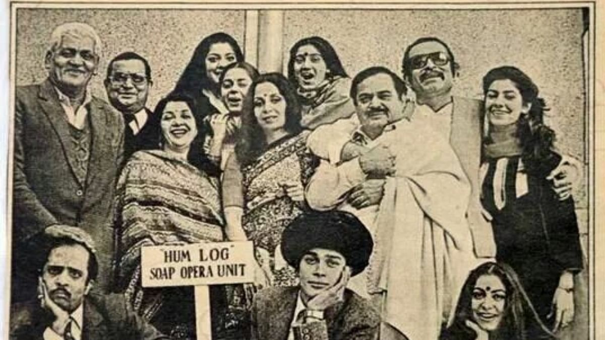 Remembering 'Hum Log' in times of OTT platforms
