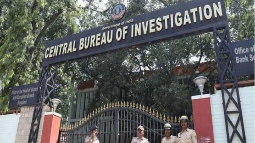 CBI case against GVK chairman, son for siphoning off ₹705 crore