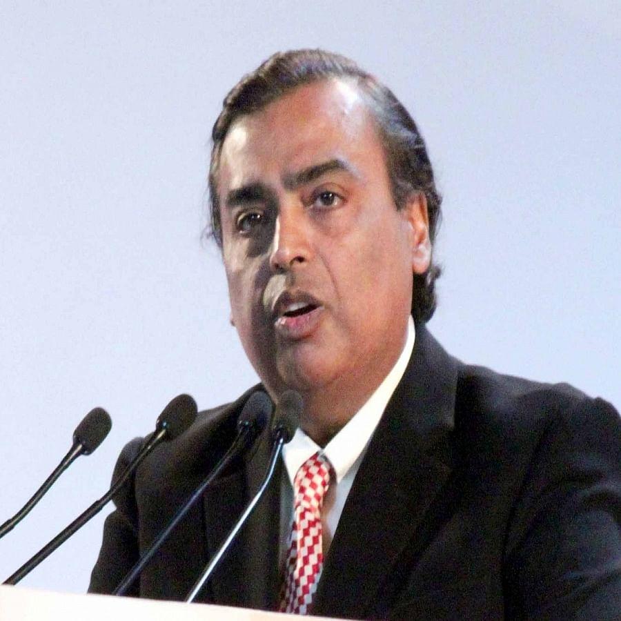 Reliance Industries Chairman Mukesh Ambani (Photo Courtesy: IANS)