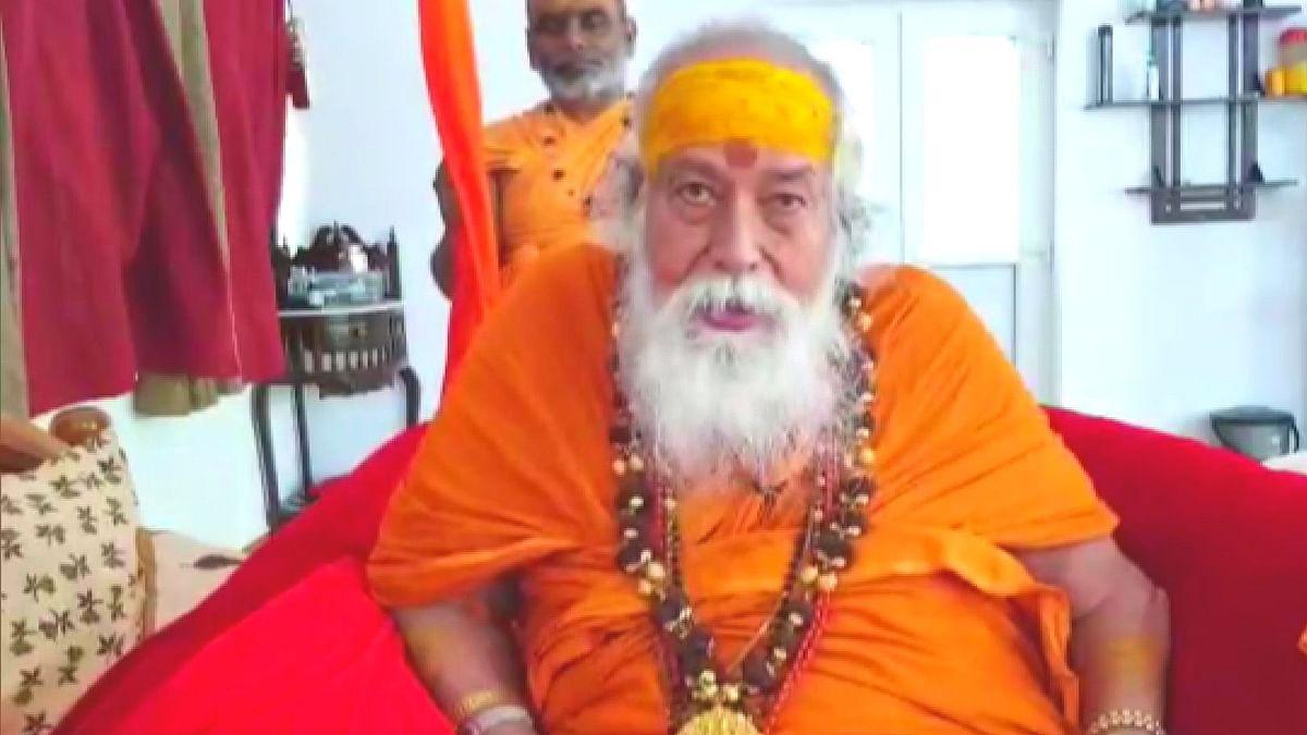 Shankaracharya Swaroopanand Saraswati
