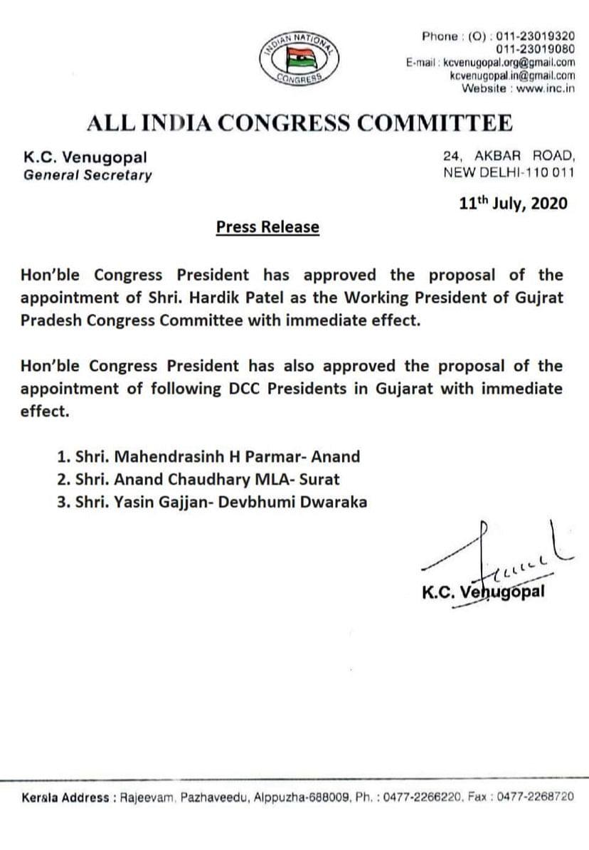 LIVE News Updates: Hardik Patel appointed working president of Gujarat Pradesh Congress Committee