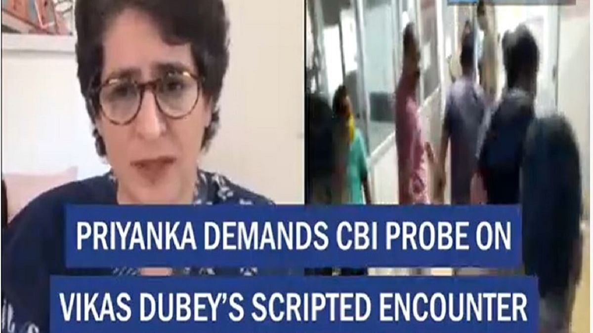 Vikas Dubey encounter: a tragedy of errors, Priyanka demands CBI probe