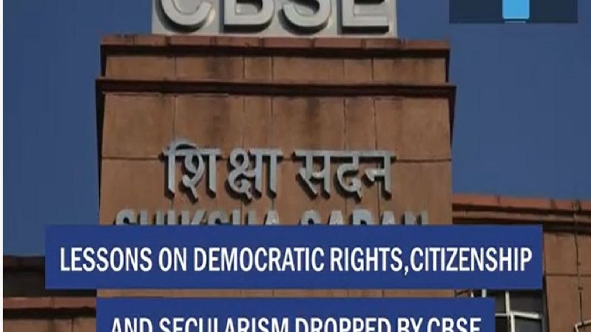 Lessons on Democratic Rights, Citizenship and Secularism dropped by CBSE