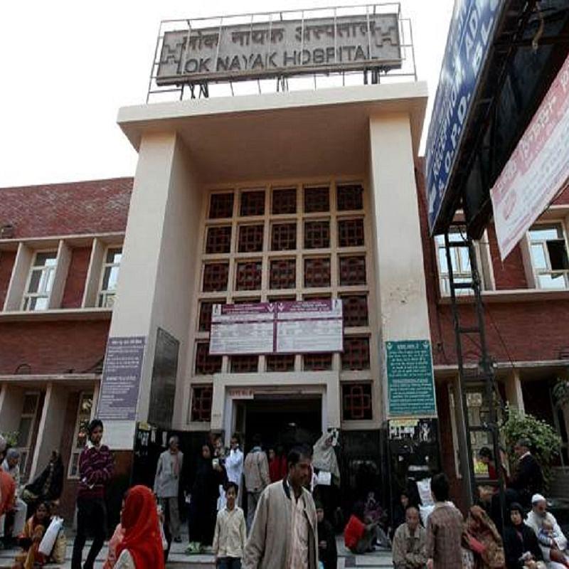 LN Hospital Delhi