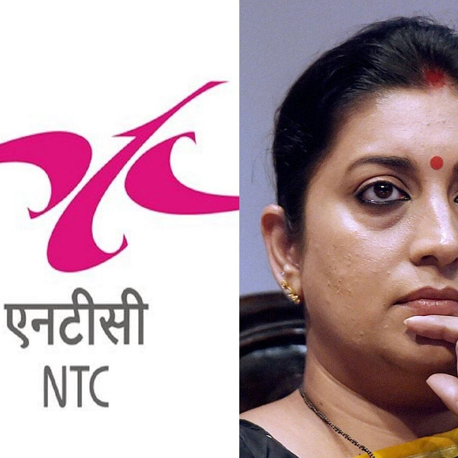 National Textile Corporation slashes more than 60% salary of staff