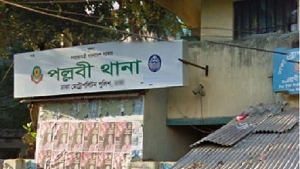 Four cops injured as bomb explodes at police station in Dhaka