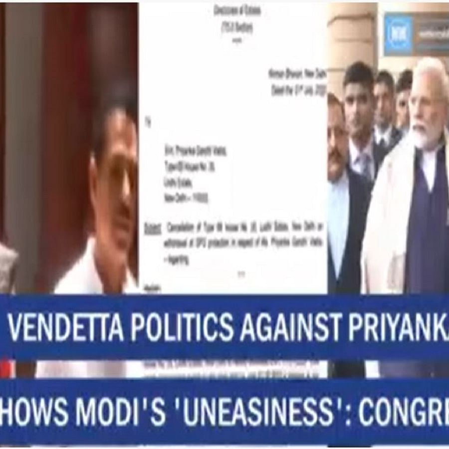 Vendetta politics against Priyanka shows Modi govt's 'uneasiness': Congress