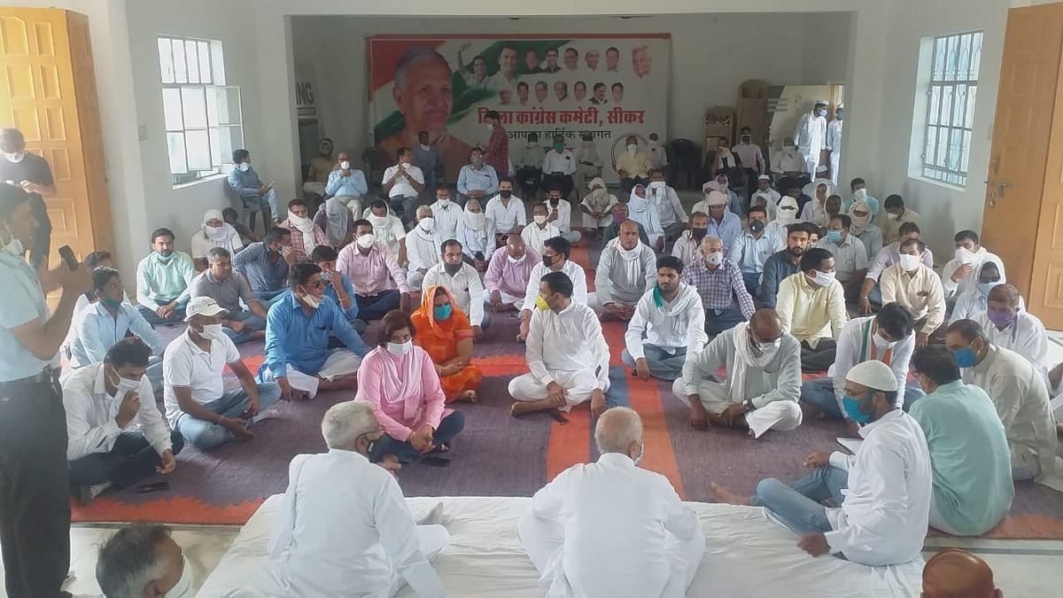 Rajasthan Congress demonstration in Sikar